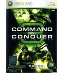 xbox 360 Command and Conquer 3 Tiberium Wars