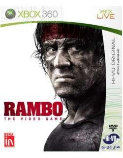 xbox 360 Rambo The Video Game