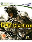 xbox 360 Operation Flashpoint Dragon Rising