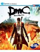 Devil May Cry Complete Edition