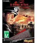 A Stroke Of Fate Operation Valkyrie ضربه تقدیر، عملیات والکر