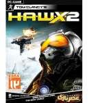 Hawx 2 بازی هواپیمای جنگی Tom Clancy's h.a.w.x 2