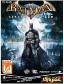Batman Arkham Asylum - بتمن در تیمارستان آرخا
