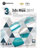 3ds Max 2017 SP1 (64-Bit)