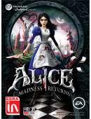 Alice Madness Returns آلیس، بازگشت جنون