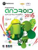 Android Programming 2016 (Ver.1)