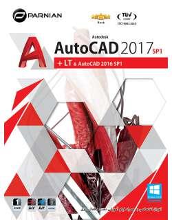 AutoCAD 2017 SP1