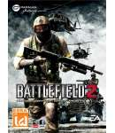 Battlefield 2: Special Force