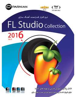 FL Studio Collection 2016 (Ver.5)