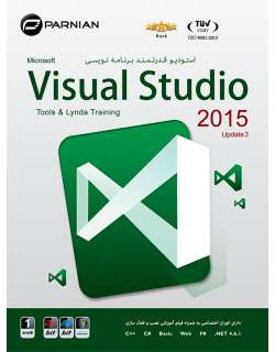 Visual Studio 2015 Update 3 And Tools And Lynda Training