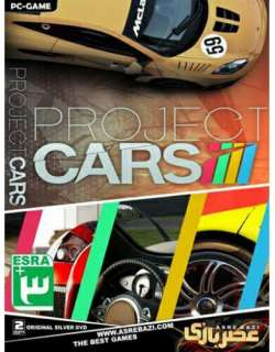 Project C.A.R.S