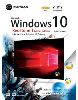Windows 10 Redstone 1 Gamer Edition And AutoDriver (Ver.3)