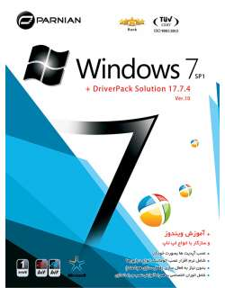 Windows 7 SP1 And DriverPack Solution 17.6.13 (Ver.9)
