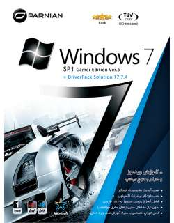 Windows 7 SP1 Gamer Edition And AutoDriver (Ver.6)