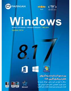 Windows 7 and 8.1 (Update 2016) and Office 2016