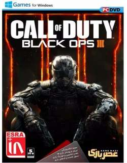 Call of Duty Black Ops III Eclipse DLC