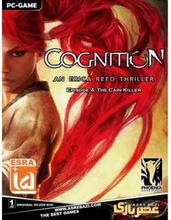 COGNITION - Episode 4: The Cain Killer