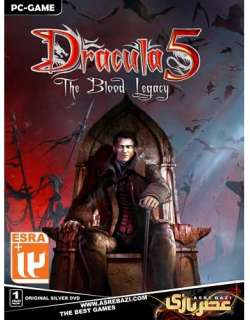 Dracula 5 The Blood Legacy