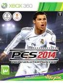 xbox 360 Pro Evolution Soccer 2014