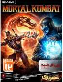 Mortal Kombat Ultimate HD V2.0