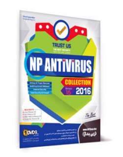 NP Antivirus Collection 2016