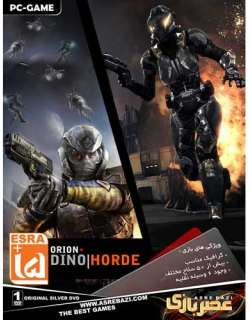 ORION Dino Horde