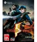 Resident Evil 5 - دشمن شرور 5
