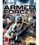 Armed Forces Corp گروه ضربت مسلح