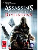 Assassins Creed: Revelations دار و دسته قاتلان: مکاشفات