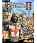 Stronghold Crusader 2 The Princess and The Pig