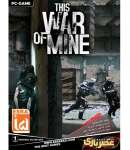 This War of Mine War Child Charity DLC