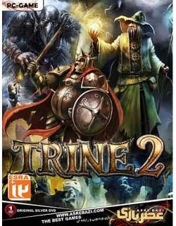 Trine 2 COMPLETE STORY COLLECTORS EDITION
